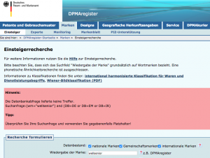 Deutsches Patentamt